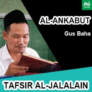 Al-Ankabut # Ayat 19-24 # Tafsir Al-Jalalain