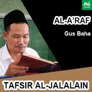 Al-A'raf # Ayat 1-24 # Tafsir Al-Jalalain