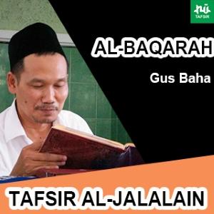Al-Baqarah # Ayat 203-204 # Tafsir Al-Jalalain