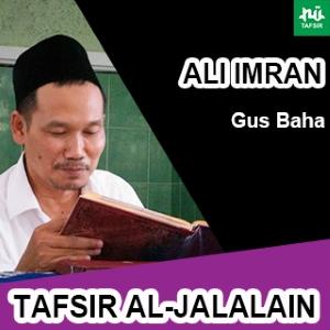 Ali Imran # Ayat 96-97 # Tafsir Al-Jalalain