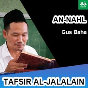 An-Nahl # Ayat 83-90 # Tafsir Al-Jalalain