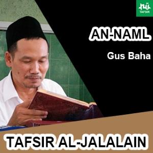 An-Naml # Ayat 83-87 # Tafsir Al-Jalalain