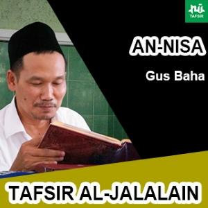 An-Nisa # Ayat 82 # Tafsir Al-Jalalain