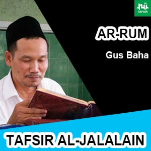 Ar-Rum # Ayat 28-32 # Tafsir Al-Jalalain