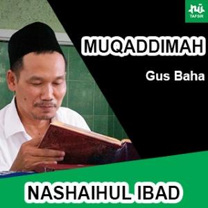 Muqaddimah # Nashaihul Ibad