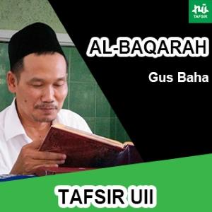 Al-Baqarah # Muqaddimah # Tafsir UII