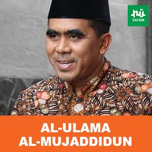 Eps. 5 # Al-Ulama Al-Mujaddidun