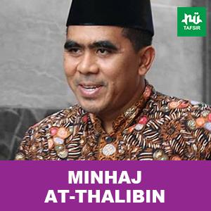 Minhaj At-Thalibin # Eps. 6