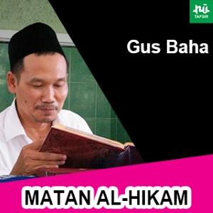 Al-Hikam # Hikmah 237-242