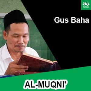 Kitab Al-Muqni' Imam Abu Amr Ad-Dani # Gus Baha