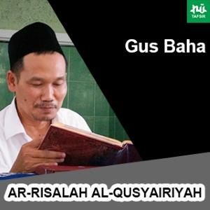 Ar-Risalah Al-Qusyairiyah # Hal. 49-51