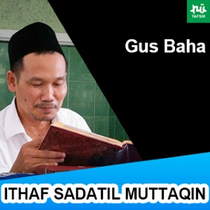 Ithaf Sadatil Muttaqin # Juz 5 Hal. 60