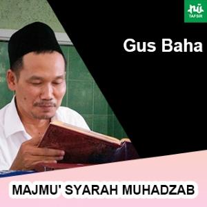 Majmu Syarah Muhadzab # Juz 4 Hal. 270-271