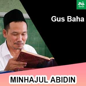 Minhajul Abidin # Hal. 375-379