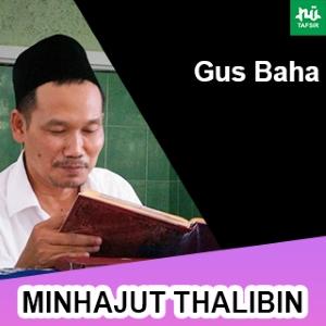 Minhajut Thalibin # Hal. 417-420