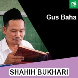 Shahih Bukhari # No. 7084