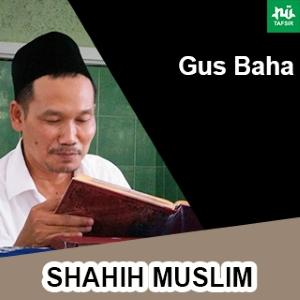 Shahih Muslim # No. 193
