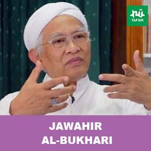 Jawahir Al-Bukhari # Eps. 1