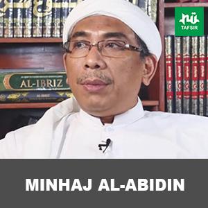 Minhaj al-Abidin # Eps. 40